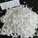工业级氯化钙批发二水氯化钙片状氯化钙