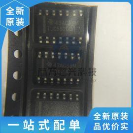 TLC5620 TLC5620C 全新原装现货 保证质量 品质 专业配单