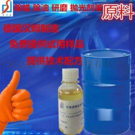 油酸酯EDO-86做出來的不鏽鐵除蠟水真的不鏽鐵嗎
