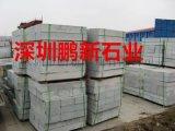 深圳蒙古黑花岗岩6-深圳黑麻石材厂家