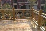 德陽木棧道廠家,景區木棧道定製安裝