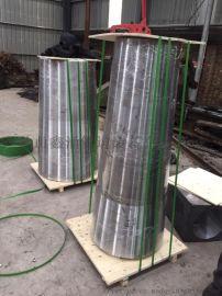 钢管对接变径无缝锥管鑫涌板卷219*108直缝锥管