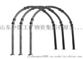 29U型钢支架厂家  支架型号