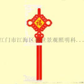 LED中国结灯单耳发光1.2米节日灯