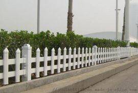 PVC塑钢护栏,草坪护栏,庭院护栏大量现货厂家直销