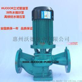 高温管道增压泵 120度热水泵 GD空调泵