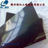 橡膠板防靜電橡膠板工業用橡膠板廠家