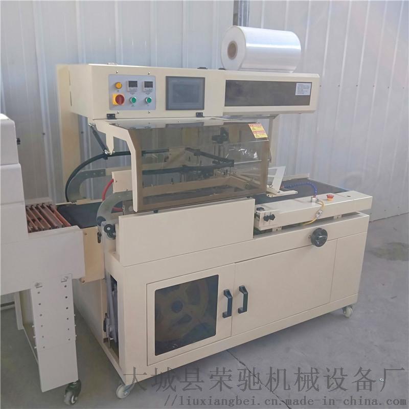 直销封切收缩机 PE膜包装机 包膜封切机