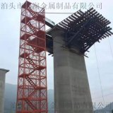 Q235建筑基坑施工安全箱式梯笼 安全爬梯梯笼