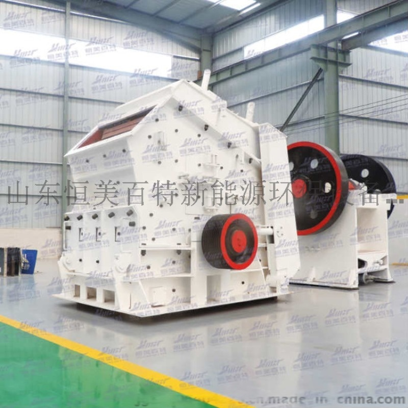 杭州移动式建筑垃圾破碎机 颚式破碎机厂家直销