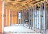 供應新老廠房辦公室吊頂及隔牆、 配電動力照明工程