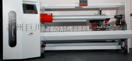 jc-1600全自动切台