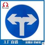佛山超澤交通標誌牌 交通指示牌 反游標識牌