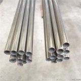 不锈钢管厂,化工机械,不锈钢304细管