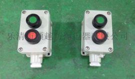 防爆控制按钮LA8050-IIC