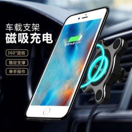 磁吸车载无线充电器创意车载支架无线充吸盘式手机支架