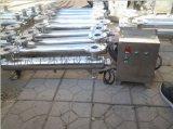 西安市农村生活污水治理消毒设备
