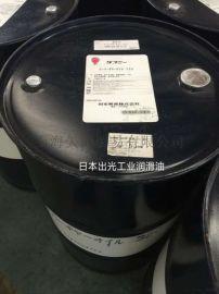 进口润滑油 冷冻机油 润滑脂 汽车空调用压缩机冷冻油 ND-OIL8
