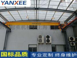 欧式单梁桥式起重机10吨电动单梁天车行吊