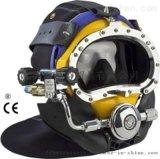 美國科比摩根KMB18 潛水重潛頭盔面罩