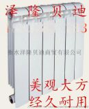 泽隆贝迪压铸铝暖气片的材质