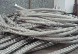 防爆绕性连接管DN32*500防爆金属软管