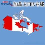 国际物流空派海派到加拿大美国日本FBA双清包税到门