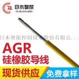 硅胶线缆厂家直销AGR 35平方高温线