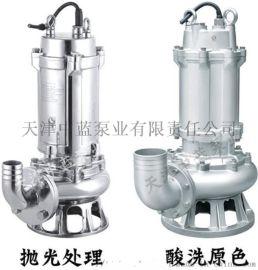 防汛排污WQD全不锈钢潜水污水泵