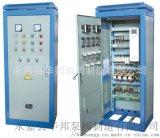 厂家供应ABB变频控制柜