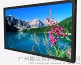 86英寸工業級顯示屏監視器多功能液晶顯示器