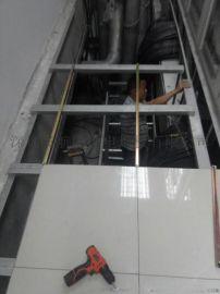 坪地防静电地板 坪地沈飞地板 坪地机房防静电地板