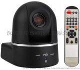 全高清视频会议摄像头 会议摄像机 录播导播摄像机