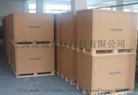 上海进口**彩盒印刷公司