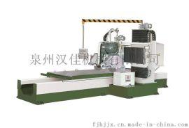 全自动石材磨光机价格 浦东新数控切割机生产厂家