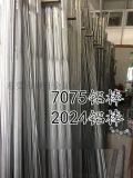2024铝棒 2017铝棒 超硬合金铝棒 可零切