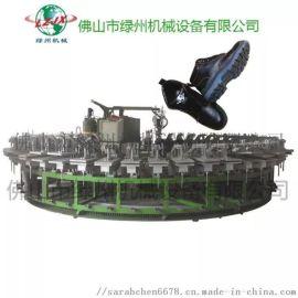 聚氨酯凉鞋生产线 沙滩鞋发泡机械 PU制鞋机
