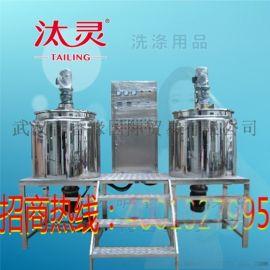 汰灵洗衣液,洗衣粉,玻璃机械设备厂家