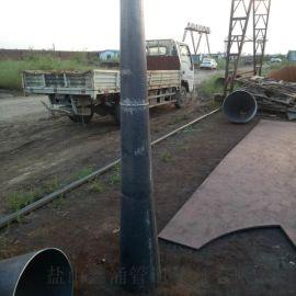 卷焊Q235变径锥体 偏心对焊异径管鑫涌牌无缝锥管