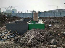 医院污水废水碳钢处理设备