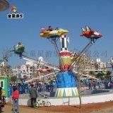 主題公園新型遊樂設備自控飛機遊樂設施哪家好