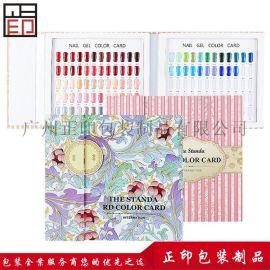 广州美妆礼盒厂家120色甲片展示架可定制美甲色卡本