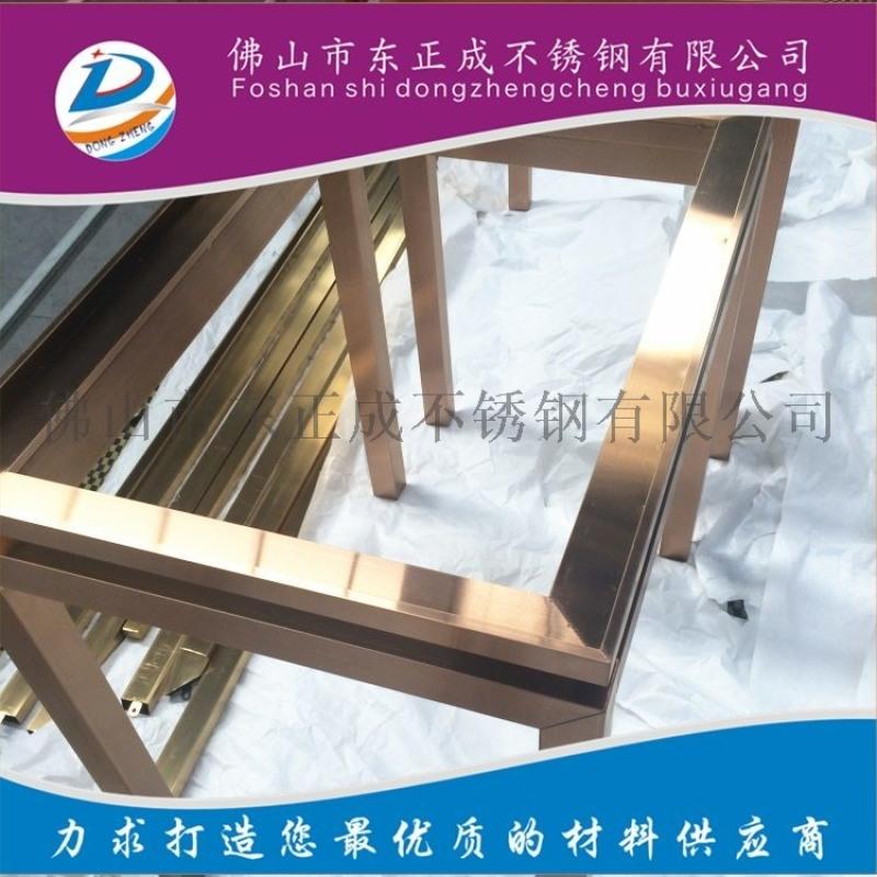 广州不锈钢制品加工,广州制品加工不锈钢厂