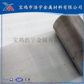 TA2 钛网 钛菱形网 编织钛丝网 铂金钛网