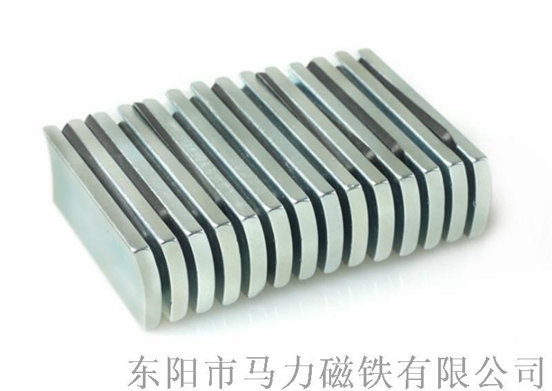 東陽馬力釹鐵硼強力磁鐵 弧形異形方塊磁鐵定做