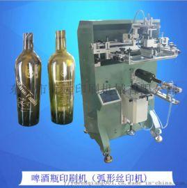 玻璃瓶丝印机塑料瓶丝网印刷机制造厂家