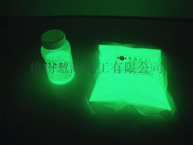 **颗粒发光粉 发光陶瓷玻璃专用夜光粉