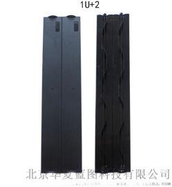 科创机柜盲板塑胶1U/2U盲板