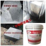 咸陽環氧砂漿廠家-粘結力強-環氧樹脂砂漿