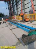 数控钢筋笼滚焊机/桩基钢筋笼自动成型机使用方法
